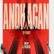 Andhagan