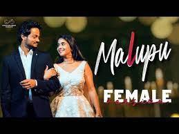 Malupu Female Version