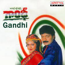Neti Gandhi