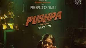 Pushpa Srivalli