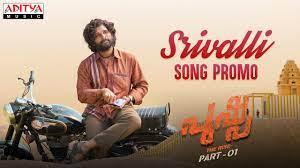 Srivalli Sid Sriram